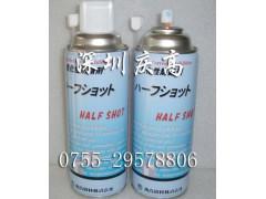 复合资材HALF SHOT气化性防锈剂