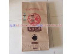 大米包装袋三层牛皮纸袋