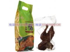 北京烤鸭包装袋透明高温蒸煮袋