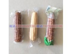 糯玉米包装袋高温蒸煮真空袋