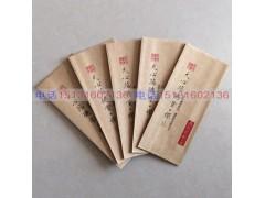 紙鋁復合包裝袋牛皮紙袋