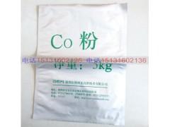 金屬粉末包裝袋防潮鋁箔袋