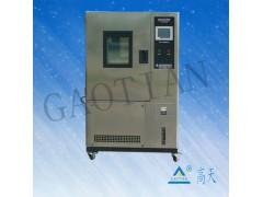 深圳高低温湿热交变试验箱/湿热试验箱