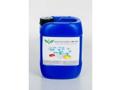 提高苯丙乳液涂布粘合剂抗水性牢度强度附着力(新型抗水增强剂)