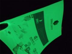 发光纸 夜光膜板 软质荧光彩印纸