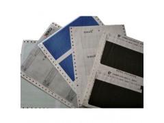 厂家直销供应三联保密信封印刷