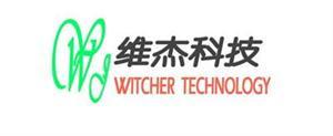 湖南维杰环保科技有限公司