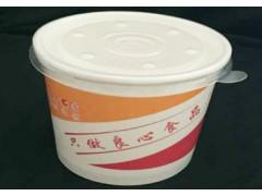 纸碗 390ml打包汤碗