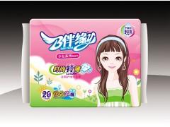 伴缘卫生巾无荧光剂20片组合丝薄棉面