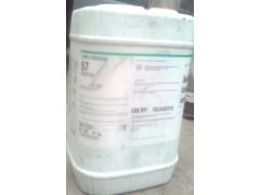 道康寧DC57聚醚改性有機硅手感流平劑
