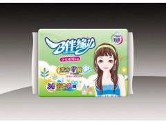求购卫生护垫无荧光剂护垫30片干爽网面  伴缘系列华利出品