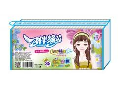 伴缘少女系列卫生巾 无添加剂卫生巾30片全程组合水晶袋棉面