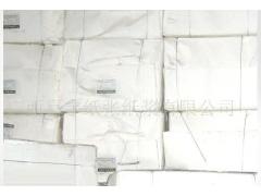 国内品牌高品质漂白针叶浆/漂白硫酸盐木浆