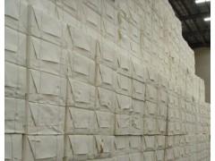 专业生产供应各种品牌木浆