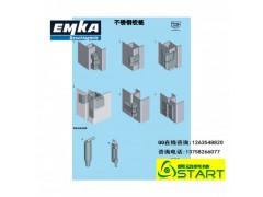 1110-U53爱姆卡EMKA铰链