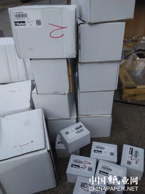 Einschlagpapier 75cm 50g//m² weiß Packpapier Bäckereinschlagpapier Bäckerrolle