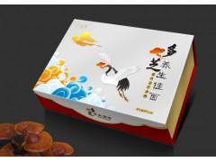 山西包装包装彩箱定制
