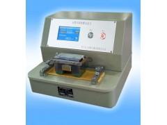 油墨印刷耐磨试验仪