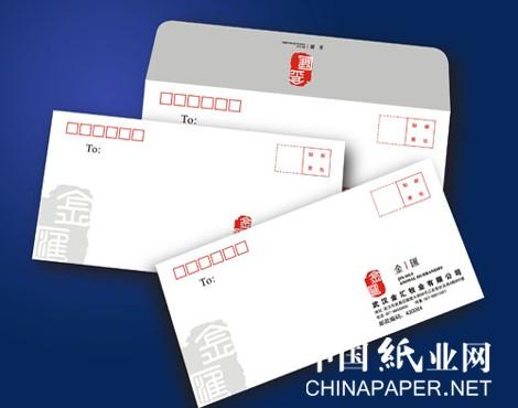 厂家直销各种牛皮纸 中式