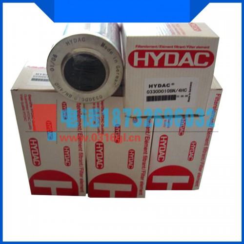 HYDAC,贺德克滤芯0850R020BN3HC