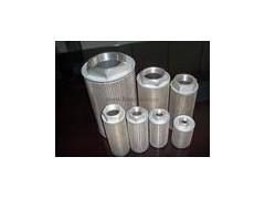 DYSL-32/50um液压油滤芯