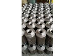 DYSL-125/100um液壓油濾芯