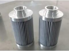DYSL-125/80um液壓油濾芯