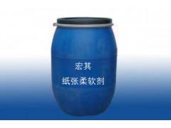 广州工业用纸卫生纸制造专用纸张柔软剂生产厂家|高浓度助剂