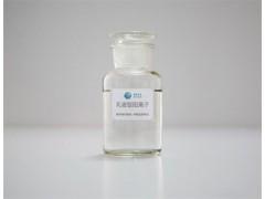 江苏聚丙烯酰胺|乳液阳离子聚丙烯酰胺