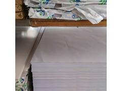 國產牛皮紙 再生牛皮紙 包裝用紙 服裝用紙