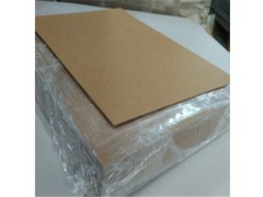 单面亚光白牛皮纸 牛皮包装纸 白牛皮纸 礼品包装纸S