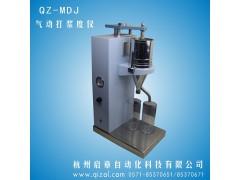 全自动打浆度仪厂家直销,启章检测QZ-MDJ打浆度仪