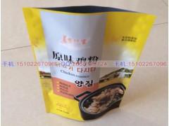 供應北京調味料包裝袋食品站立袋鍍鋁袋