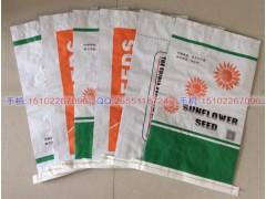 供应巴彦淖尔向日葵种子包装袋嘉峪关牛皮纸袋