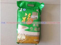 供应5公斤大米真空袋食品真空袋