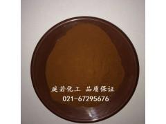 进口木质素磺酸钠木钠