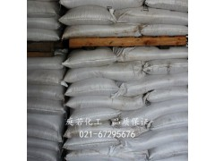 纯木浆木镁耐火材料木质素磺酸镁