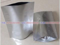 供应食品站立袋高温蒸煮铝箔袋