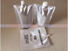 供應臨朐硅酮密封膠鋁箔袋龍口吸嘴鋁箔袋
