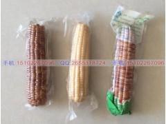 供應真空糯玉米包裝袋食品高溫蒸煮袋