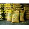 木质素减水剂厂家