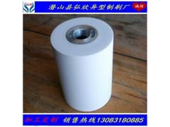 弘欣刷业供应工业用纸海绵吸水辊