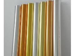 【哈尔滨大东方新材料】环保电化铝