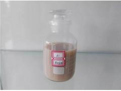 供应苯丙表面施胶剂 造纸固体表面施胶剂 抗水造纸助剂
