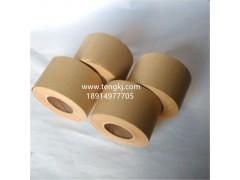 牛皮纸胶带 供应宽6公分 夹筋湿水牛皮纸胶带