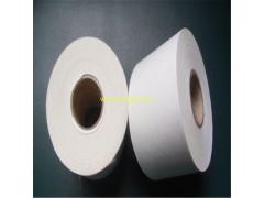 純黃;純白色濕水加筋牛皮紙膠帶 玉山鎮銷售