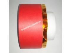 红色美纹纸涂硅胶 红美纹复合PI 红美纹复合PET 促销