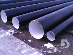 環氧煤瀝青防腐螺旋鋼管供應