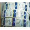 厂家定制镭射标 彩色二维码防伪标签 漏空流水号防伪贴纸