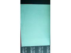 供应针孔纹优质充皮纸